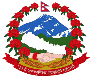 Nepal Government - Logo